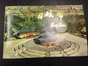 買取/1983年/中国硬幣