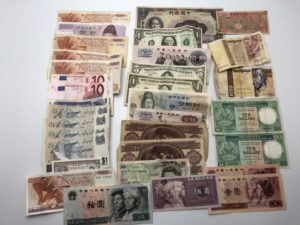 外国紙幣のお買取りならナニウルへお任せ下さい!